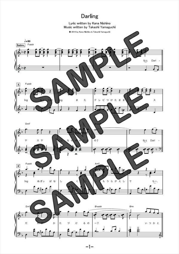 【ダウンロード楽譜】 Darling/西野 カナ(ピアノソロ譜 初級2)