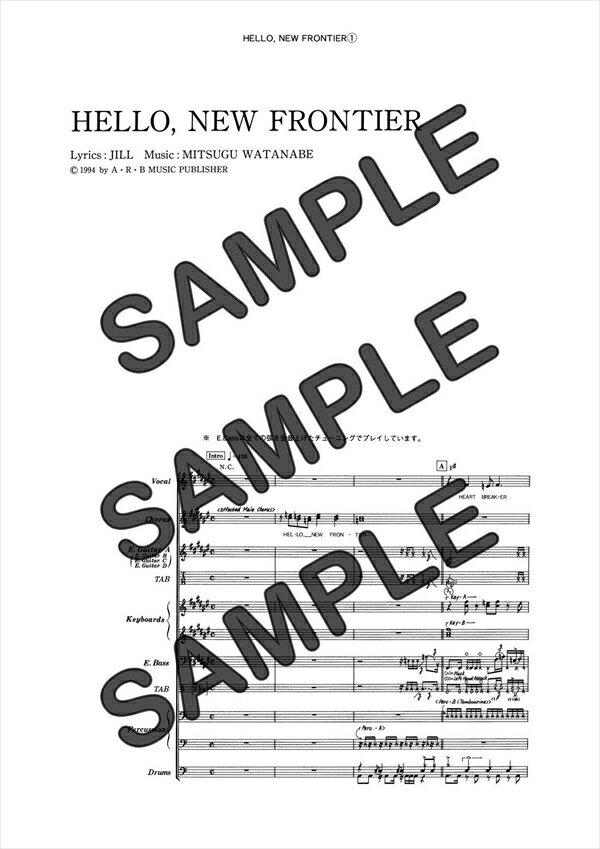 【ダウンロード楽譜】 HELLO, NEW FRONTIER/PERSONZ(バンドスコア譜 中級2)