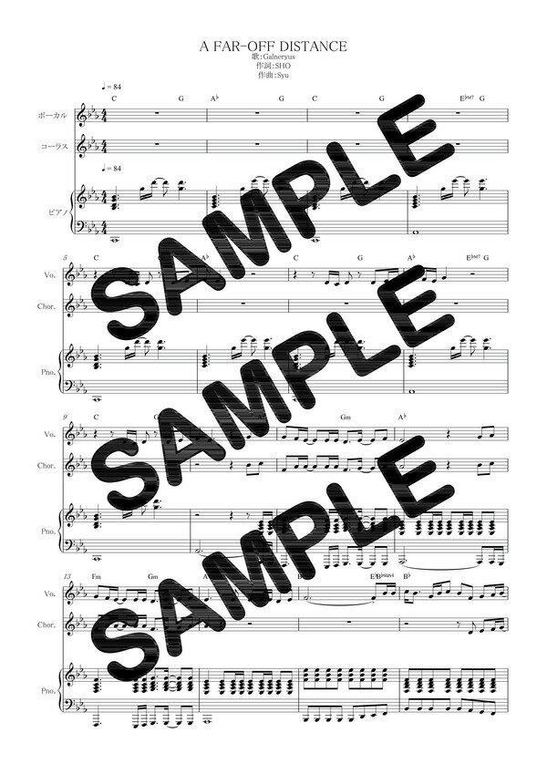 【ダウンロード楽譜】 A FAR-OFF DISTANCE/Galneryus(ピアノ弾き語り譜 初級1)