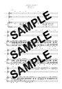 【ダウンロード楽譜】 ミステリーナイト!/スマイレージ(ピアノ弾き語り譜 初級2)