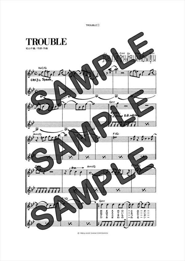 【ダウンロード楽譜】 TROUBLE(弾き語り)/松山 千春(ギター弾き語り譜譜 中級1)