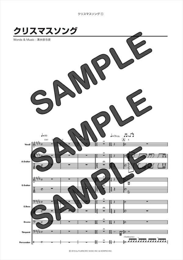 【ダウンロード楽譜】 クリスマスソング/back number(バンドスコア譜 初級2)