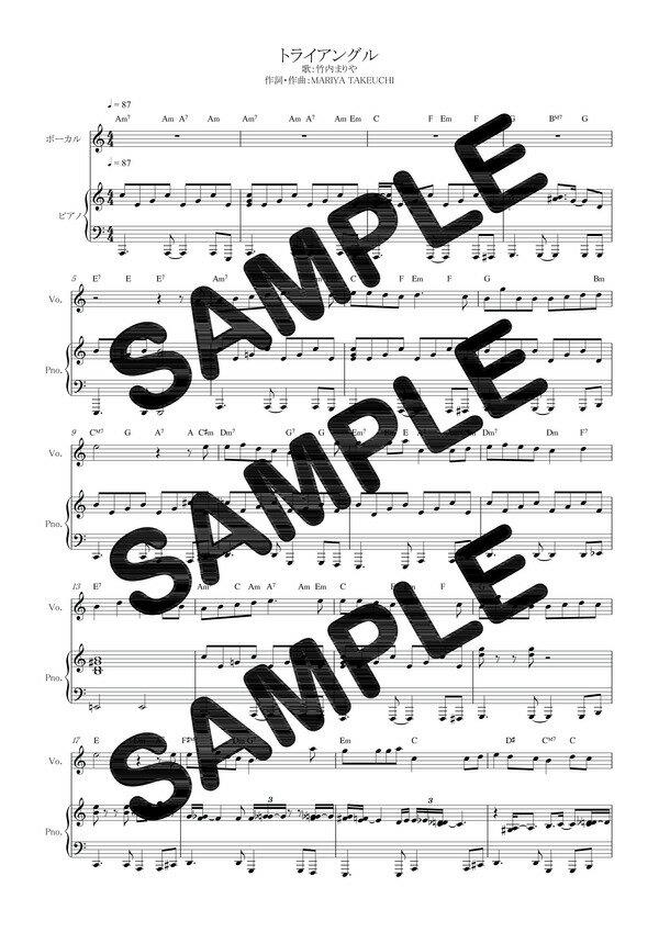 【ダウンロード楽譜】 トライアングル/竹内まりや(ピアノ弾き語り譜 初級1)