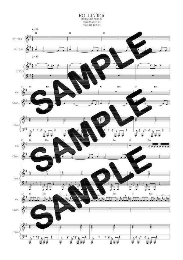 【ポイント10倍】【ダウンロード楽譜】 ROLLIN'045/OZROSAURUS(ピアノ弾き語り譜 初級1)