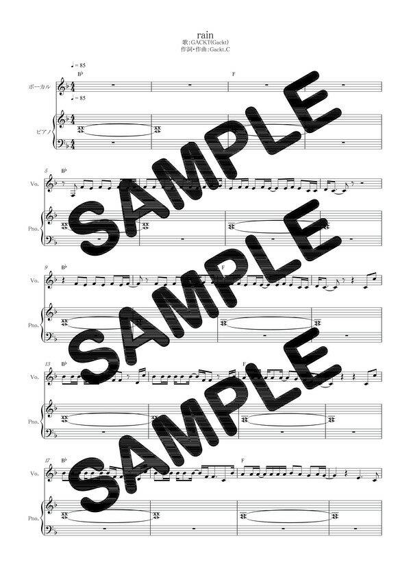 【ダウンロード楽譜】 rain/GACKT(Gackt)(ピアノ弾き語り譜 初級1)