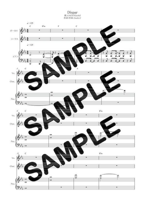 【ダウンロード楽譜】 Dispar/GACKT(Gackt)(ピアノ弾き語り譜 初級2)