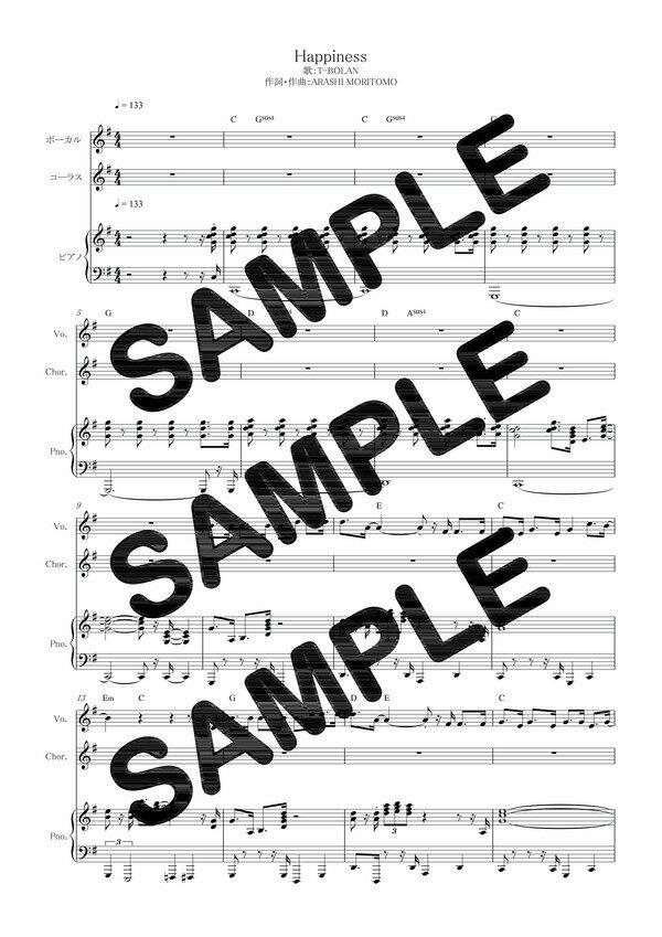 【ダウンロード楽譜】 Happiness/T-BOLAN(ピアノ弾き語り譜 初級2)