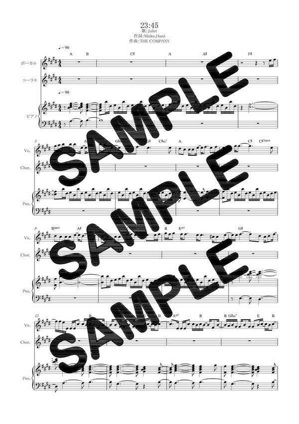 【ダウンロード楽譜】 23:45/Juliet(ピアノ弾き語り譜 中級1)