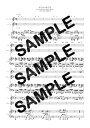 【ダウンロード楽譜】 キライ=キライ/UNISON SQUARE GARDEN(ピアノ弾き語り譜 初級2)
