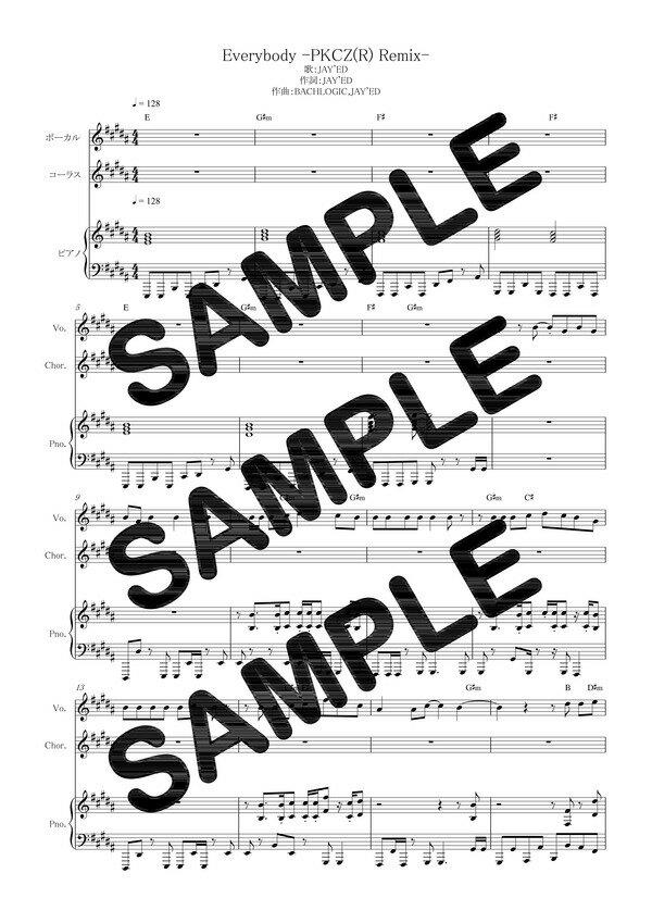 【ダウンロード楽譜】 Everybody -PKCZ(R) Remix-/JAY'ED(ピアノ弾き語り譜 中級2)