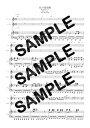 【ダウンロード楽譜】 紅の流星機/影山ヒロノブ(ピアノ弾き語り譜 初級2)