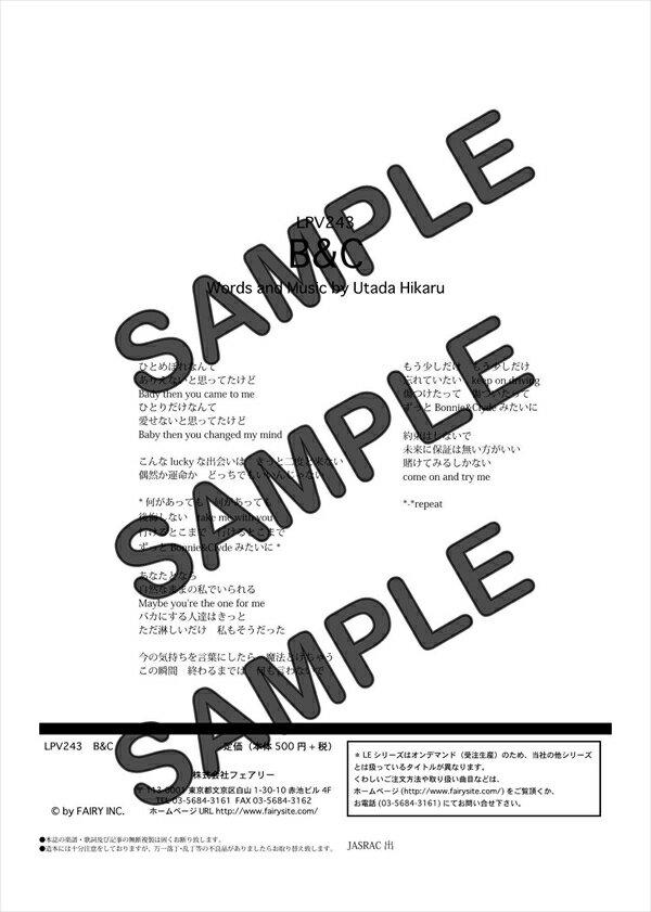 【ダウンロード楽譜】 B&C(弾き語り)/宇多田 ヒカル(ピアノソロ譜 中級1)