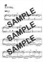 數位內容 - 【ダウンロード楽譜】 蕾/コブクロ(ピアノソロ譜 初級2)