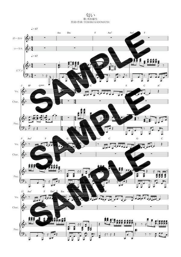 【ダウンロード楽譜】 匂い/角松敏生(ピアノ弾き語り譜 初級1)