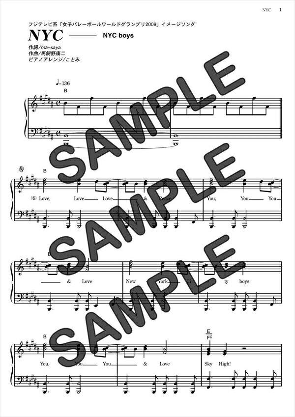 【ダウンロード楽譜】 NYC/NYCboys(ピアノソロ譜 初級2)