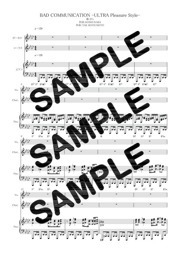 【ポイント10倍】【ダウンロード楽譜】 BAD COMMUNICATION -ULTRA Pleasure Style-/B'z(ピアノ弾き語り譜 初級1)