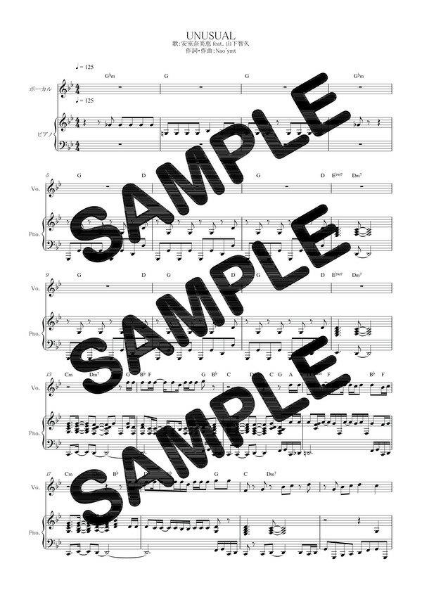 【ダウンロード楽譜】 UNUSUAL/安室奈美恵 feat. 山下智久(ピアノ弾き語り譜 初級2)