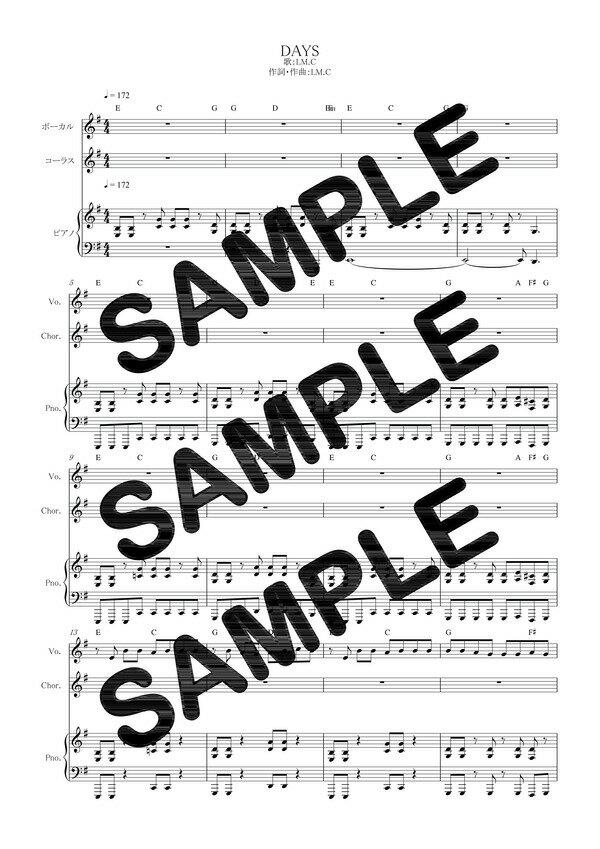 【ダウンロード楽譜】 DAYS/LM.C(ピアノ弾き語り譜 初級2)
