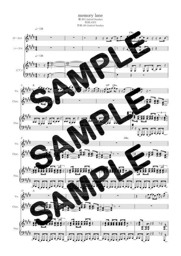 【ダウンロード楽譜】 memory lane/04 Limited Sazabys(ピアノ弾き語り譜 初級1)