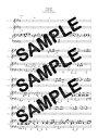 【ダウンロード楽譜】 Squall/福山雅治(ピアノ弾き語り譜 中級1)
