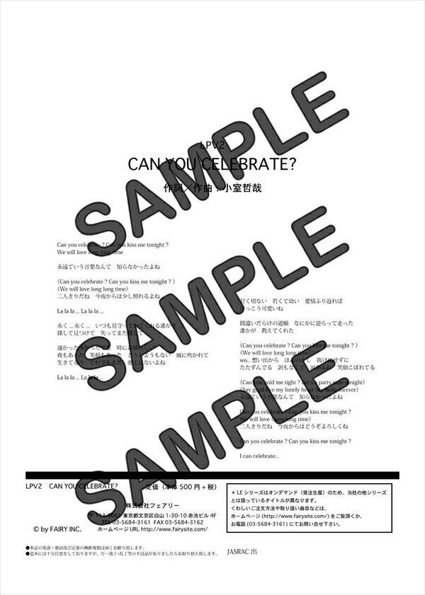 【ポイント10倍】【ダウンロード楽譜】 CAN YOU CELEBRATE?(弾き語り)/安室 奈美恵(ピアノ弾き語り譜 中級2)