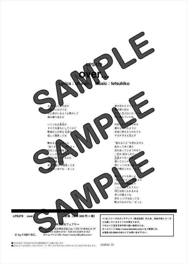 【ダウンロード楽譜】 over.../K(ピアノソロ譜 初級2)