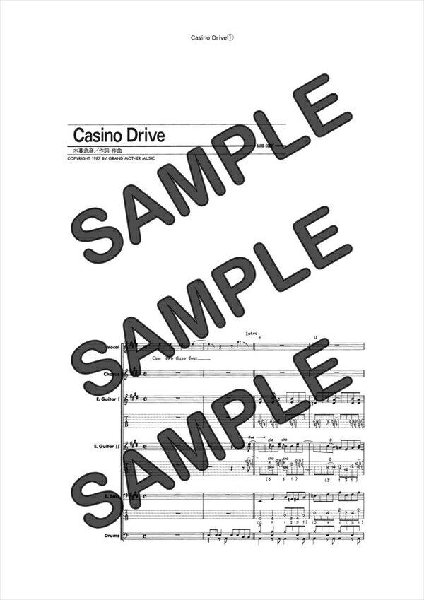 【ダウンロード楽譜】 Casino Drive/RED WARRIORS(バンドスコア譜 中級2)