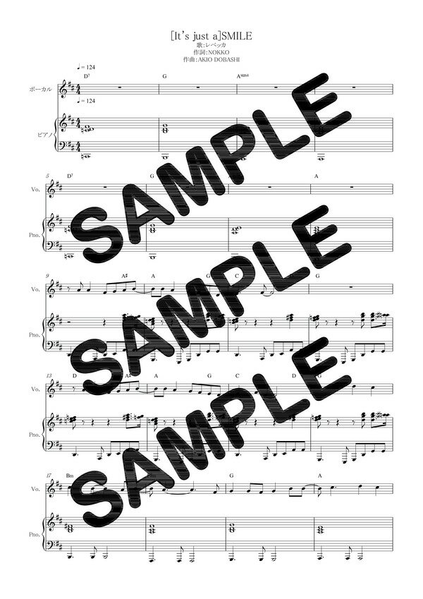 【ダウンロード楽譜】 [It's just a]SMILE/レベッカ(ピアノ弾き語り譜 初級2)