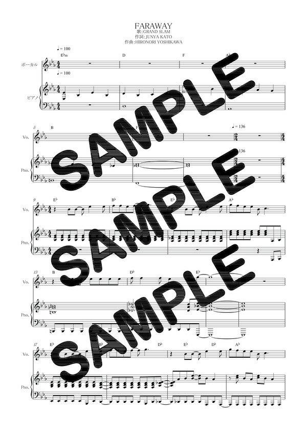 【ポイント10倍】【ダウンロード楽譜】 FARAWAY/GRAND SLAM(ピアノ弾き語り譜 初級1)
