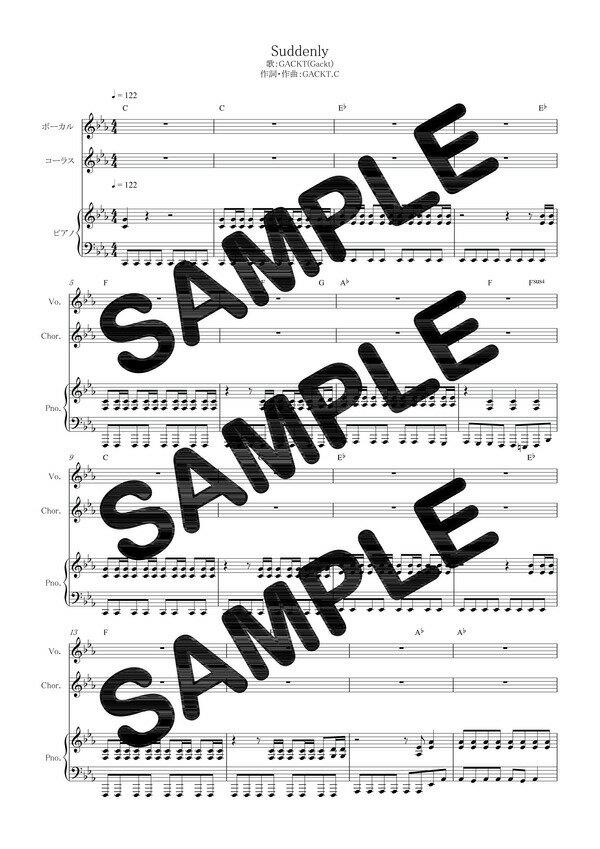 【ダウンロード楽譜】 Suddenly/GACKT(Gackt)(ピアノ弾き語り譜 初級2)