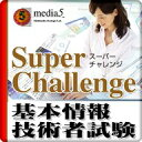 DL�� Super Challenge2014 ���ܾ��ѼԻ���������丵��������ҥ�ǥ������ե�����