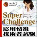 DL�� Super Challenge2014 ���Ѿ��ѼԻ���������丵��������ҥ�ǥ������ե�����