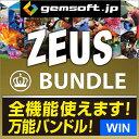 ZEUS Bundle ネット限定版 —万能バンドル 画面録画/録音/動画 音楽ダウンロード— ダウンロード版