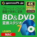 BD & DVD 変換スタジオ 7 (Mac版) ダウンロード版