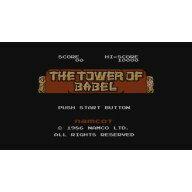 [Wii U] バベルの塔 (ダウンロード版)
