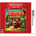 [3DS] ハッピープライスセレクション ドンキーコング リターンズ 3D (ダウンロード版) ※999ポイントまでご利用可