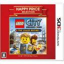 [3DS] ハッピープライスセレクション レゴ(R)シティ アンダーカバー チェイス ビギンズ (ダウンロード版)  ※1,000ポイントまでご利用可