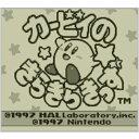 數位內容 - 【10%OFF】[3DS] カービィのきらきらきっず (ダウンロード版) / 販売元:任天堂