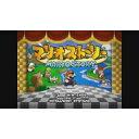 【10%OFF】 [Wii U] マリオストーリー (ダウンロード版) / 販売元:任天堂