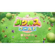 [Wii U] 引ク押ス ワールド (ダウンロード版) ※1,000ポイントまでご利用可