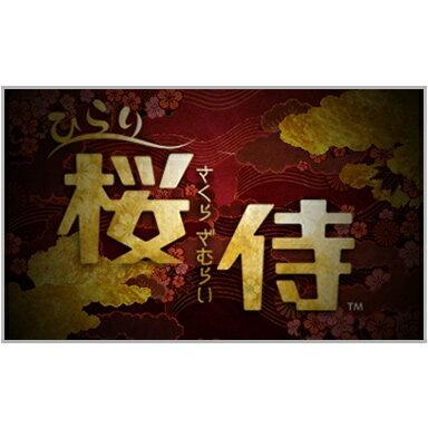 [3DS] ひらり 桜侍 (ダウンロード版)