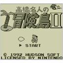 [3DS] 高橋名人の冒険島II <ゲームボーイ> (ダウンロード版) ※100ポイントまでご利用可