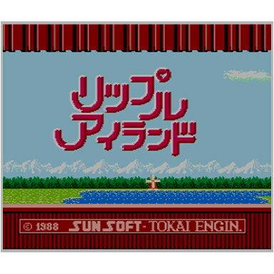 [3DS] リップルアイランド (ダウンロード版)
