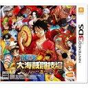 [3DS] ONE PIECE 大海賊闘技場 (ダウンロード版) ※3,000ポイントまでご利用可