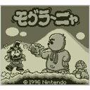 數位內容 - 【11%OFFクーポン配布中】 [3DS] モグラ〜ニャ (ダウンロード版) / 販売元:任天堂