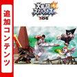 【10%OFF】[3DS] 大乱闘スマッシュブラザーズ for Nintendo 3DS 追加コンテンツ あらゆるものを全部入り! パック (ダウンロード版) / 販売元:任天堂