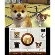 [3DS] ハッピープライスセレクション nintendogs+cats フレンチ・ブル&Newフレンズ (ダウンロード版)  ※999ポイントまでご利用可