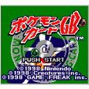 【11%OFFクーポン配布中】 [3DS] ポケモンカードGB (ダウンロード版) / 販売元:任天堂