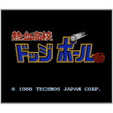 【11%OFFクーポン配布中】 [Wii U] 熱血高校ドッジボール部 サッカー編 (ダウンロード版) / 販売元:アークシステムワークス