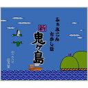 [3DS] ふぁみこんむかし話 新・鬼ヶ島(前後編) (ダウンロード版) ※100ポイントまでご利用可